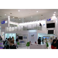 LS in Hannover 2015